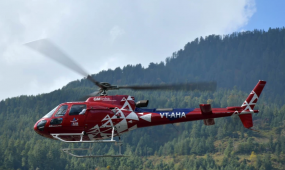 Manali Helicopter Ride Package